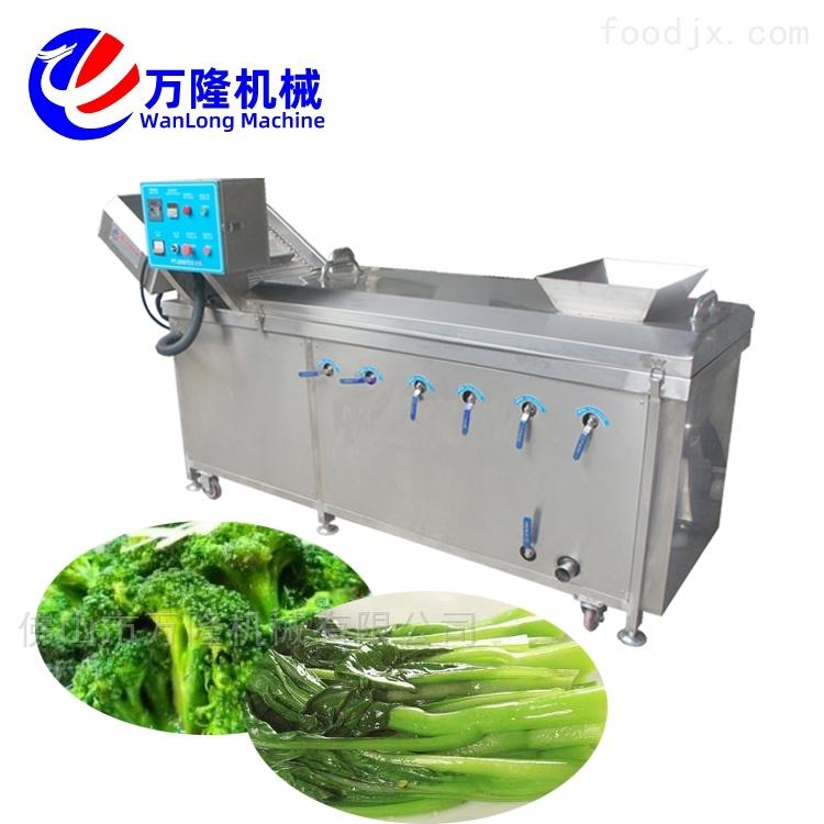 厂家海产品杀青机漂烫冷却机保质保量