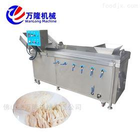 PT-22工厂设备橄榄菜杀青机漂烫机电加热