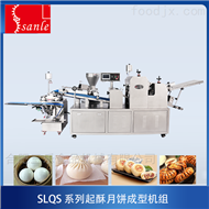 包子生产成套设备(包子机)