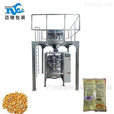 种子自动包装机械