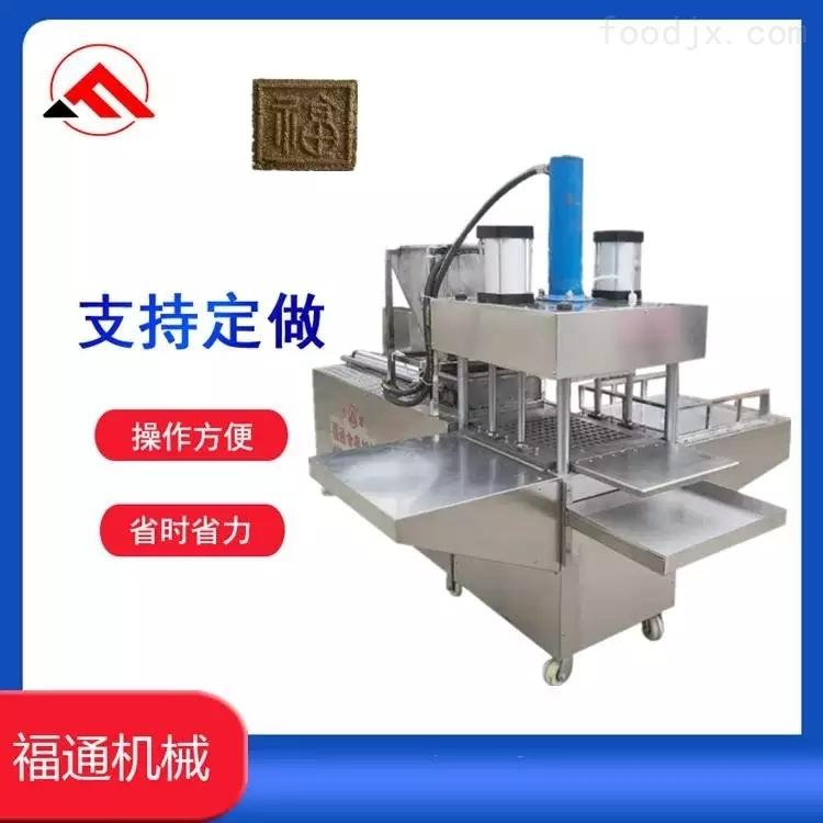 广西茶饼机全自动饮品颗粒压块机一机多用