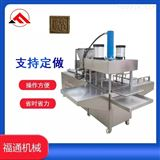FDLD35-40-1广西茶饼机全自动饮品颗粒压块机一机多用