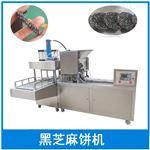 FDLD35-40-1仿手工黑芝麻饼机器厂家批发价