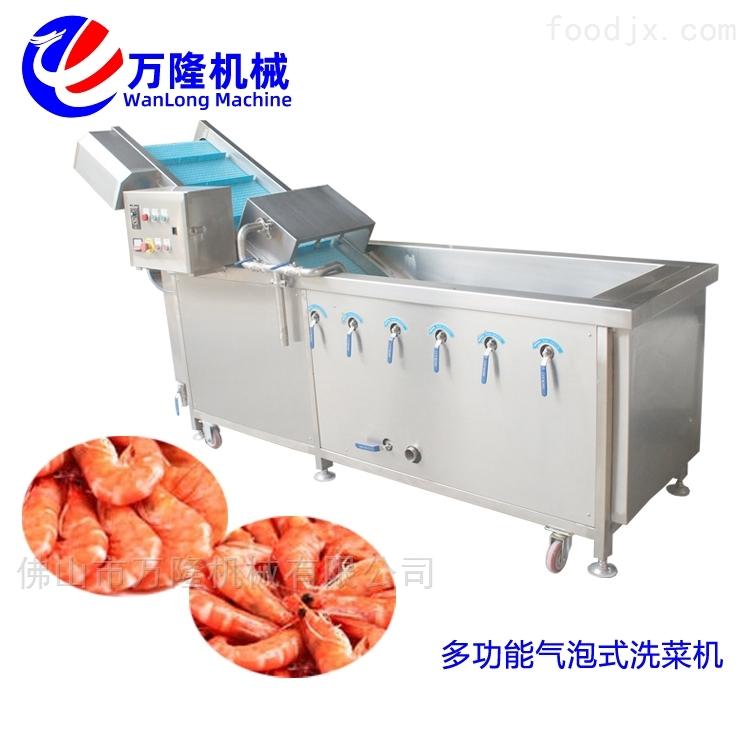 厂家自产多用途青豆洗菜机