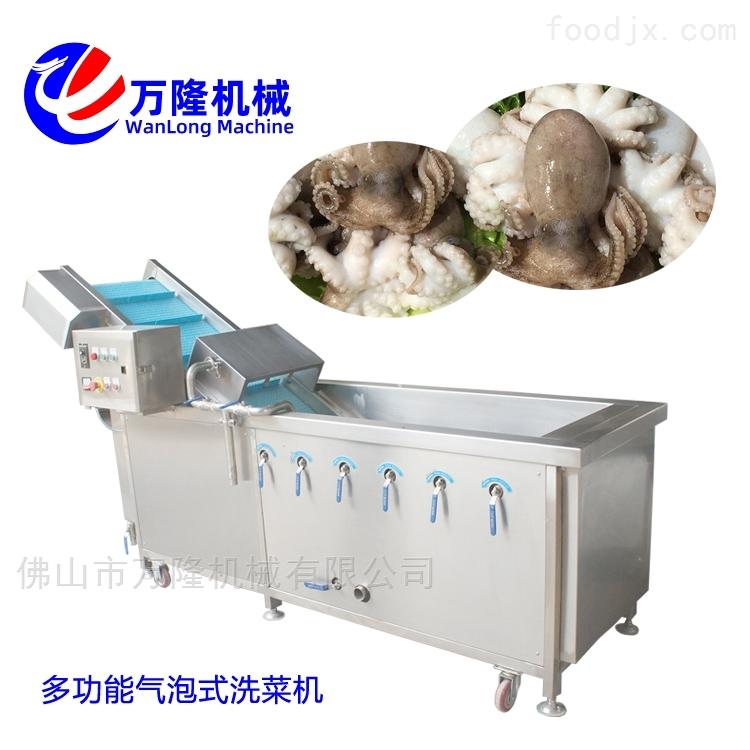 经济型商用现货洗菜机