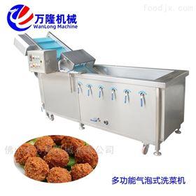XC-2000多功能推荐茴香洗菜机高产量
