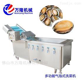 XC-2000广东厂家量大从优扁豆洗菜机