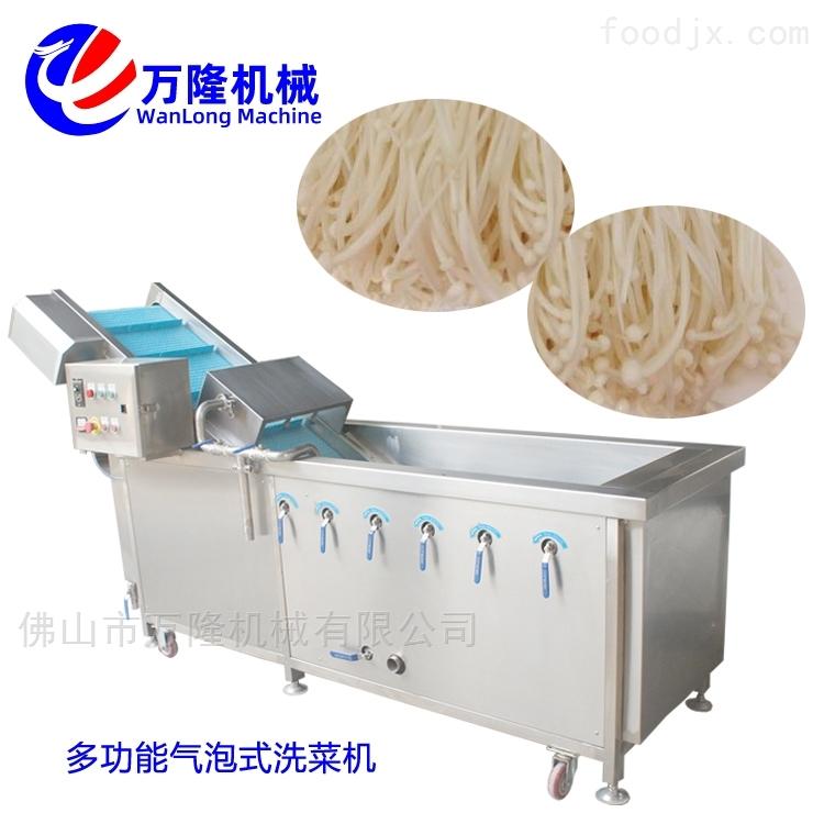 电动优质耐用芹菜洗菜机