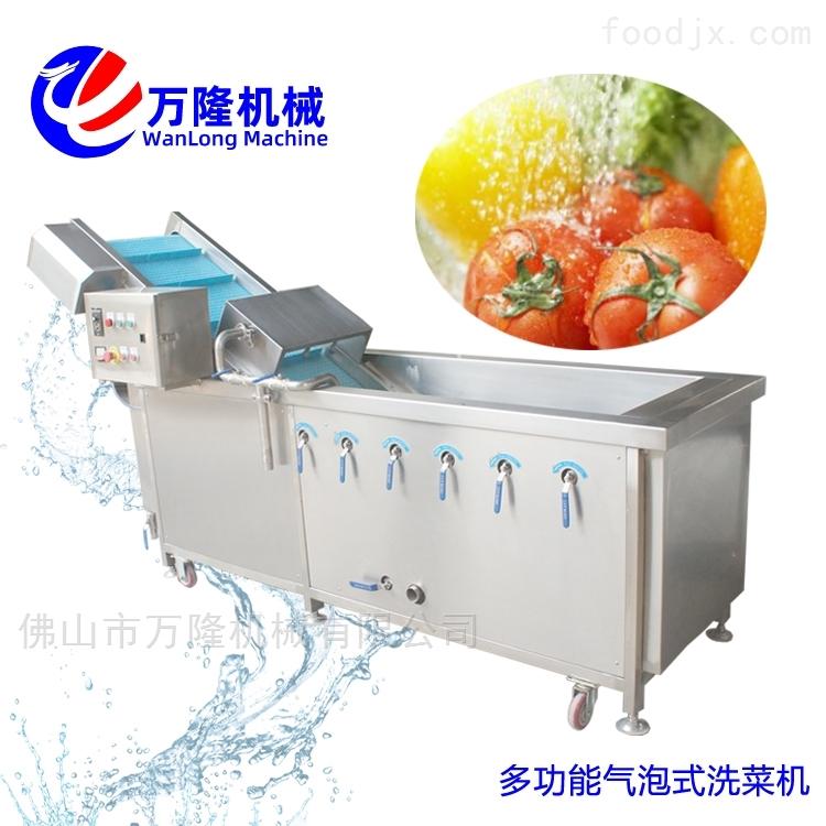 多功能商用家禽洗菜机保质保量