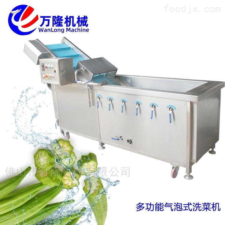 电动优质设备土豆片洗菜机价格
