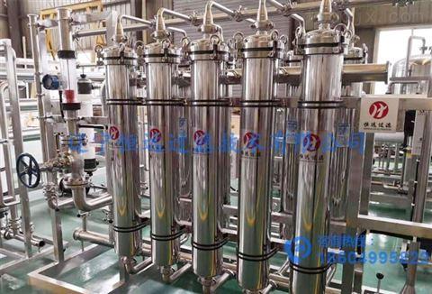 酵素饮料膜过滤设备