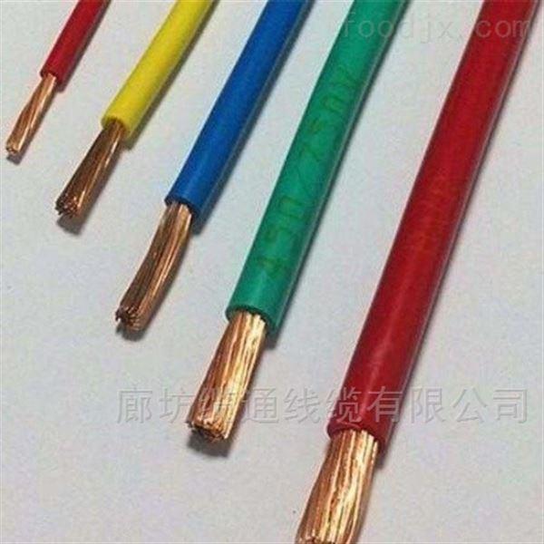 聚氯乙烯绝缘电缆-BVR-2.5