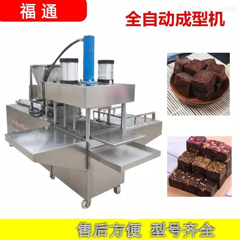 压块紧实的红糖压块机 黑姜糖茶压块成型机