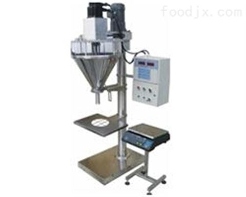 小型高精度电子称量粉剂定量包装机