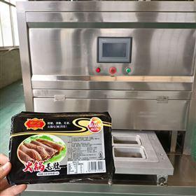 众星圣弗卢尔什锦饼干盒式气调包装机