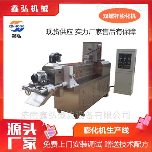 贝壳酥膨化机 油炸膨化食品生产线膨化设备