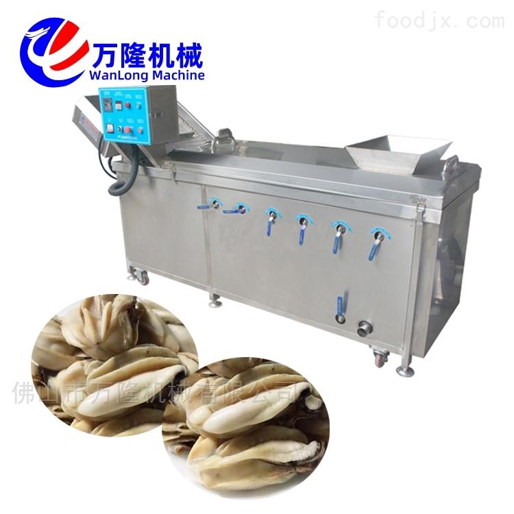 罗汉菜机械厂定制洋葱芋头杀青线