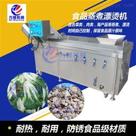 电动优质农产品花生芦笋漂烫杀菌机