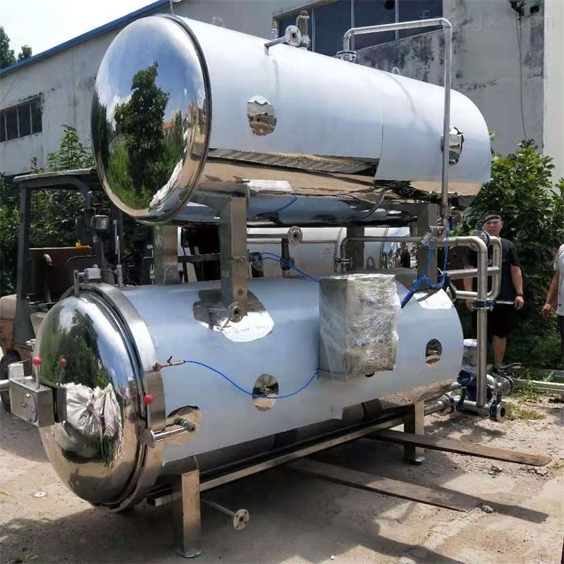 全自动多功能蒸汽杀菌锅罐头饮料杀菌设备