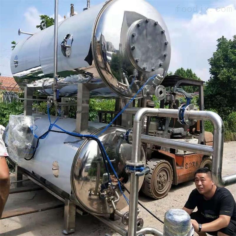 厂家直供全自动蒸汽加热双层水浴式杀菌锅