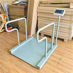 长春300kg轮椅体重称 双扶手透析轮椅平台秤