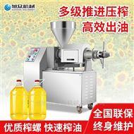 XZ-Z508-3自动花生榨油机大豆小型致富螺栓榨山茶籽机