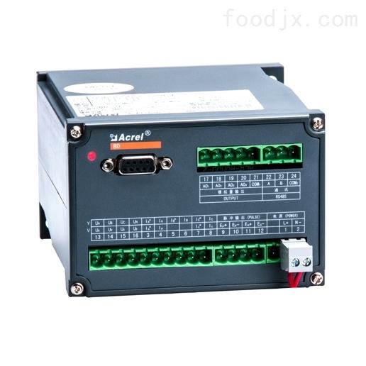 BD系列电力变送器P/Q组合