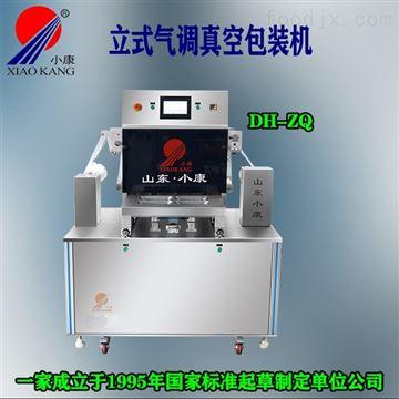 DH-ZQ多功能墨鱼滑盒装气调真空包装机