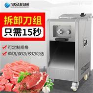 XZ-7小型商用台式肉类双切机自动切肉绞肉灌肠机