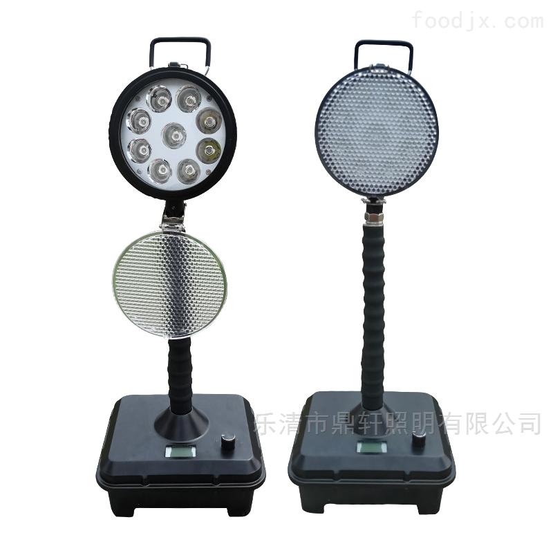 27W移动式防爆工作灯LED充电式泛光照明灯具
