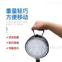 ST5016LED轻便式移动灯27W电量显示充电式应急灯