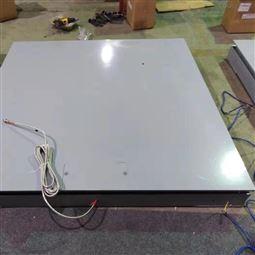 带4-20mA输出防爆平台秤 2吨本安型防爆磅秤