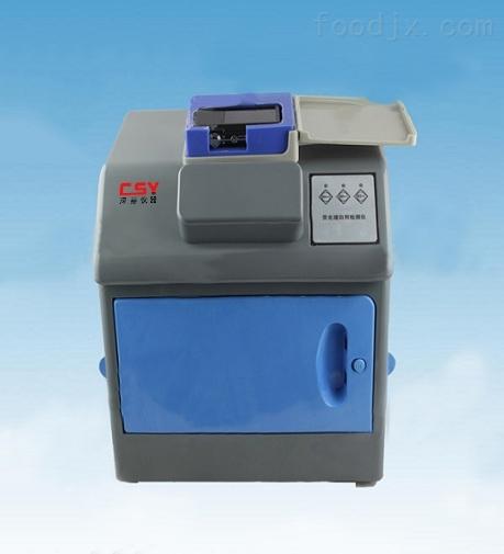 荧光增白剂测定仪