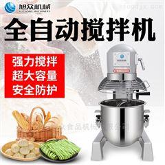 SZ-20面团搅拌和面机打蛋机自动搅拌机旭众工厂