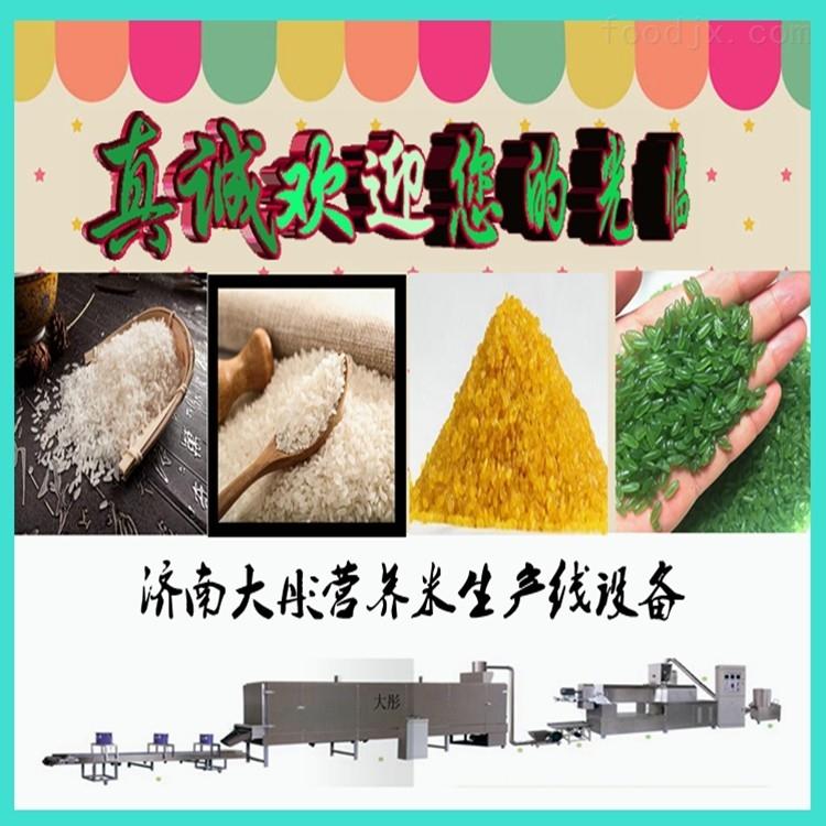 新再生大米生产线45.jpg