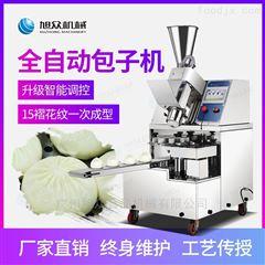 XZ-915旭众商用全自动高效仿手工肉馅包子机