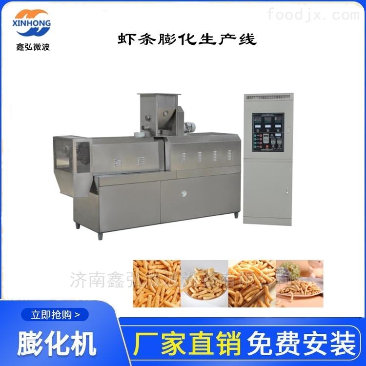虾条膨化食品加工生产线 带技术配方