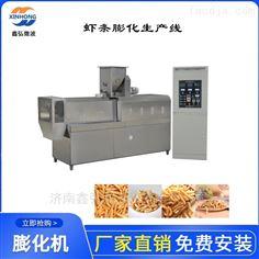 XH-85型虾条膨化食品加工生产线 带技术配方