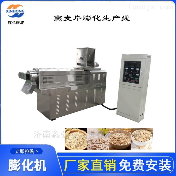 燕麦片早餐谷物膨化机生产线