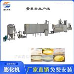 XH-85型膨化代餐粉加工机器 冲饮营养粉生产线