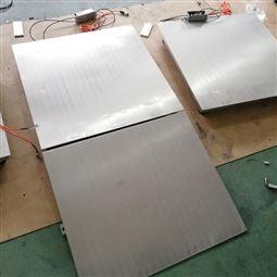 1.2X1.5m不锈钢地秤 制药厂1吨防水电子地磅