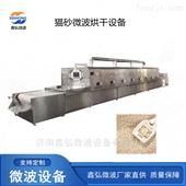 XH-60KW猫砂微波干燥设备 鑫弘隧道式颗粒烘干机