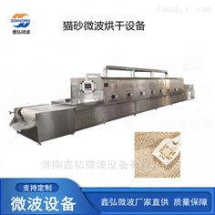 XH-10KW豆腐猫砂微波烘干设备 猫砂生产线