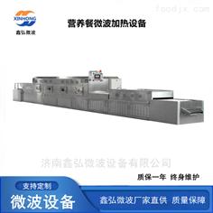 XH-45KW隧道式学生餐微波加热设备