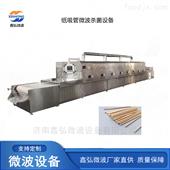 XH-45KW鑫弘微波干燥设备 纸吸管微波烘干机
