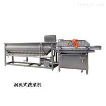 DY-W420蔬菜清洗机 涡流式洗菜机 不锈钢清洗设备