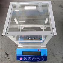 FA210-EX-GB210g/0.001g防爆电子天平 千分位本安型天平