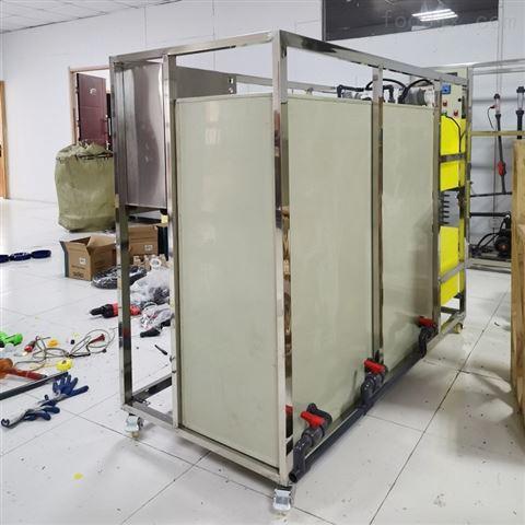 中小学实验室污水处设备系统-权坤-厂家电话