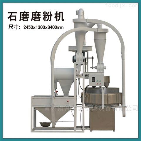 新型电动石磨磨面机 全自动五谷杂粮磨粉机