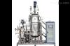 KRH-BPJ30L-300L二级机械搅拌不锈钢发酵